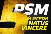 PSM - пятый игрок Natus Vincere
