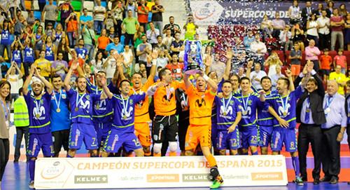 Суперкубок Испании: первый трофей для Рикардиньо и компании