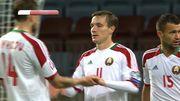 Беларусь - Люксембург. 2:0. Видео забитых мячей