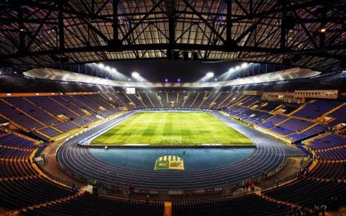 Город снизил для Металлиста плату за стадион