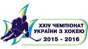 Харьковская Юность сыграет в чемпионате Украины по хоккею