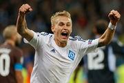 Три игрока Динамо дебютировали в Лиге чемпионов