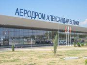 Сборная Украины прибыла в Македонию