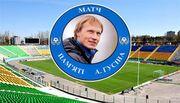 Вход на матч памяти Андрея Гусина будет бесплатным