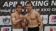Вячеслав Кислицин проиграл дебютный бой в APB