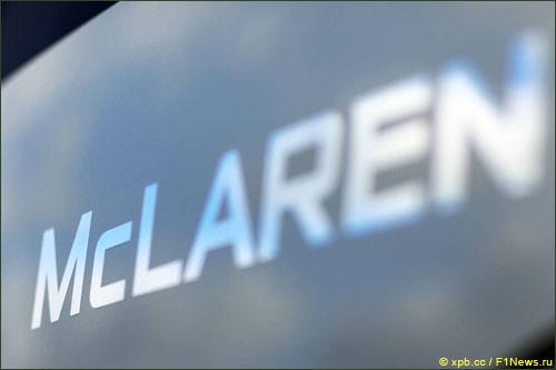 В McLaren отложили решение по поводу состава