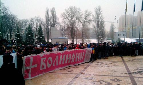 Фаны Волыни жгли Дом футбола и требовали наказать Кутакова