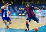 Леванте помогает Барселоне Алуспорт стать лидером Примеры
