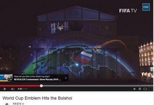 ФИФА признала Крым частью России?