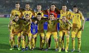 Рейтинг ФИФА: Украина поднимается на 25-ю строчку