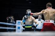 Украинцы проиграли в AIBA Pro Boxing