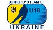 Юниорская сборная Украины выиграла турнир в Венгрии