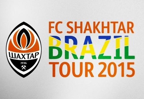 Шахтер отправляется в тур по Бразилии