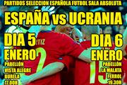 Испания – Украина – 4:3
