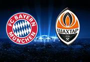 Das Ist Fantastisch! Едем в Мюнхен на матч Бавария - Шахтер!