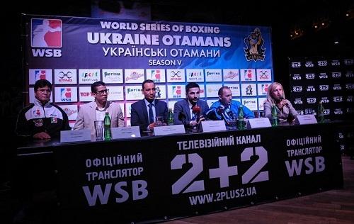 «Украинские атаманы» выступят в WSB по новым правилам