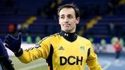 Милан Обрадович завершил карьеру