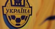 Сборная Украины сыграет с Тунисом во Львове