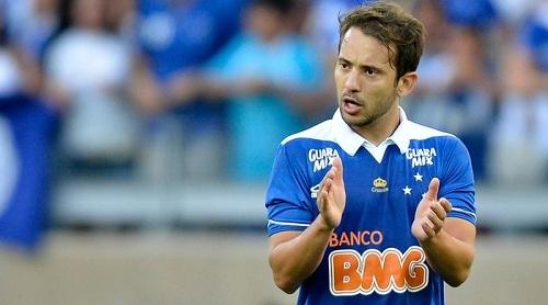 Милан хочет подписать Рибейро