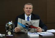 Сергей Бубка будет баллотироваться на пост президента IAAF