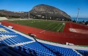 УЕФА не будет спонсировать чемпионат Крыма