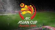 Сборная ОАЭ стала бронзовым призером Кубка Азии