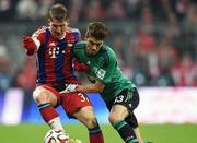 Бавария – Шальке-04 – 1:1. Видео обзор игры