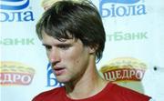 Богдан ШЕРШУН: «Готовлюсь стать тренером»