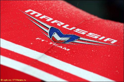 Marussia не разрешили использовать машины 2014 года