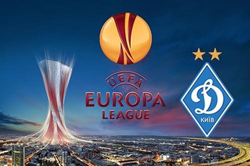 Динамо обновило заявку на плей-офф Лиги Европы