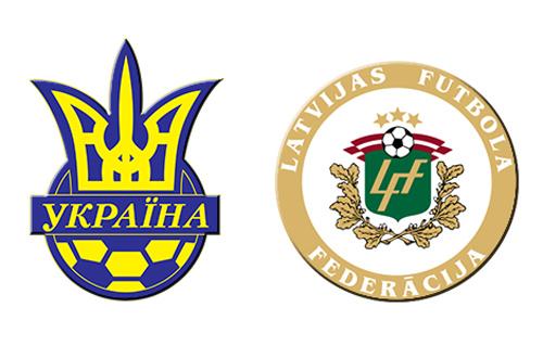 Сборная Украины сыграет с Латвией во Львове