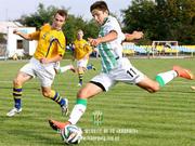 Карпаты — Левски — 3:3. Видеообзор матча