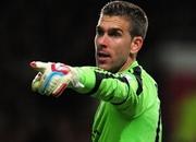 Премьер-лига аннулировала красную карточку вратаря Вест Хэма