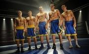 21 февраля: Команда боксеров России – Украинские атаманы