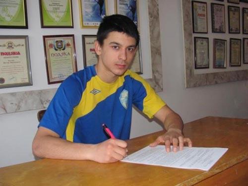 ФК Тернополь подписал молодого украинского хавбека