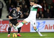 Эльче – Реал – 0:2. Видеообзор игры
