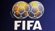 ФИФА проверит условия работы на строительстве объектов ЧМ