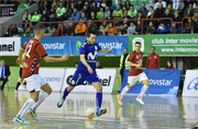Интер Мовистар бьет рекорды: 16 мячей в ворота аутсайдера