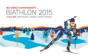 В Финляндии стартует чемпионат мира по биатлону