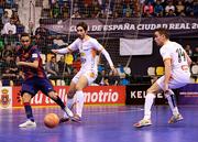 Кубок Испании: Барселона против наваррского полуфинала
