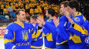 Поддержим сборную Украины на чемпионате мира по хоккею!