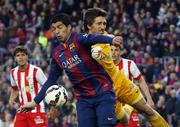 Барселона – Альмерия – 4:0. Видеообзор игры