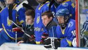 Юниорская сборная Украины обыграла венгров