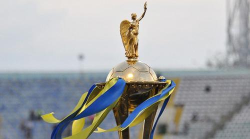 В полуфинале Кубка Украины встретятся Днепр и Шахтер