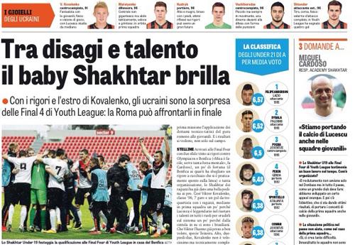 Gazzetta dello Sport о Шахтере U-19: их ждет большое будущее