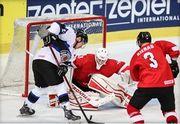ЧМ-2016. Литва одерживает вторую победу на турнире