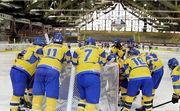 Украина U-18 - Италия U-18 - 4:2. Видео матча