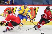 Украина уступила сборной Литвы