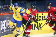 Литва - Украина - 2:1. Видеообзор матча