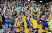 Едем на Евро-2016 поддерживать сборную Украины!